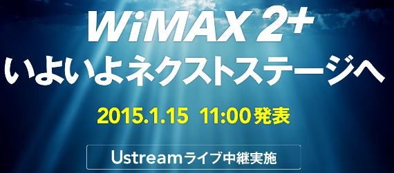 wimax-220Mbps-2