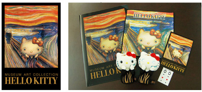 Kitty-White-collaboration-10