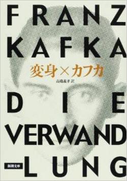 book-7