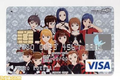 creditcard-face-1