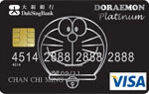 creditcard-face-10