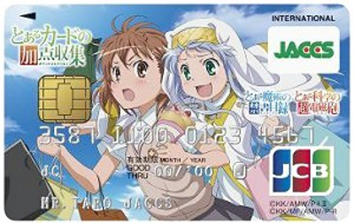 creditcard-face-2