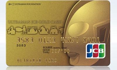 creditcard-face-7