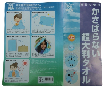 travel-goods-5