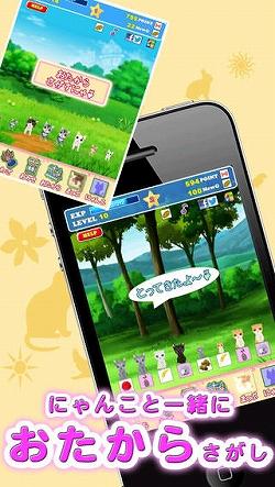 neko-app-8