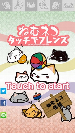 neko-app-9