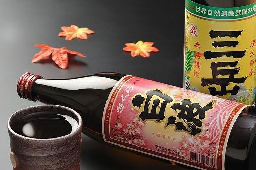 kagoshima-miyage-5