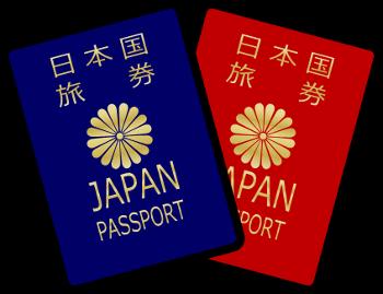passport-japan-1