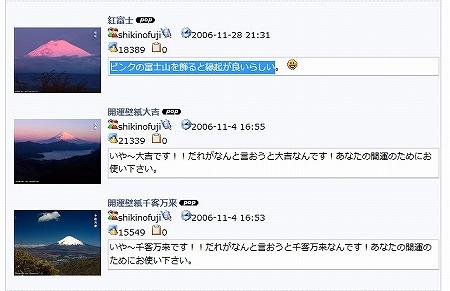Lucky-kabegami-3