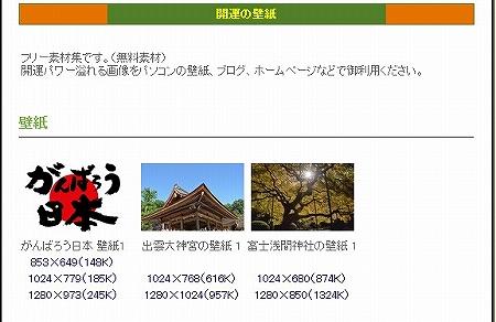 Lucky-kabegami-6