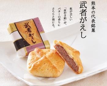 kumamoto-miyage-2