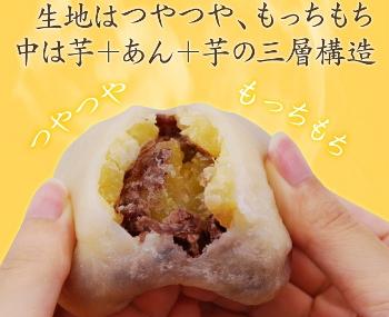 kumamoto-miyage-6