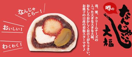 miyazaki-miyage-1