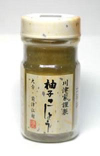 oita-miyage-1