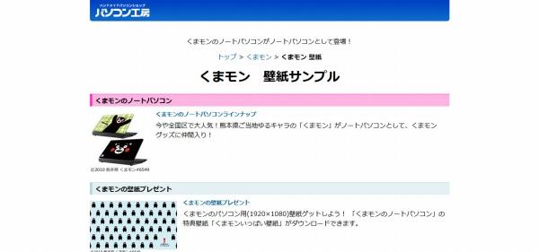 Character-kabegami-6