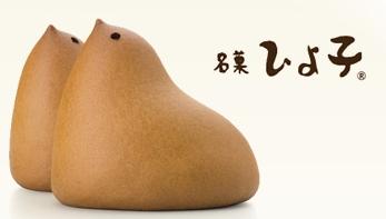 fukuoka-miyage-5