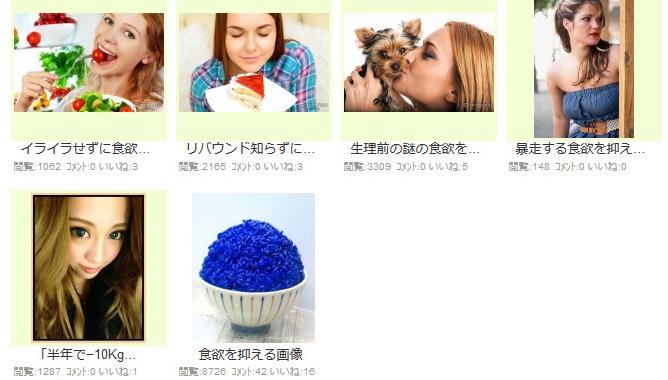 diet-blue-6