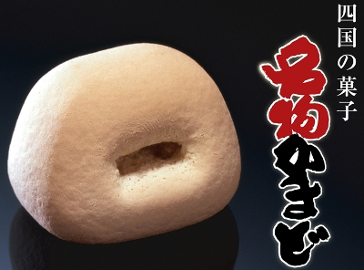 kagawa-omiyage-1