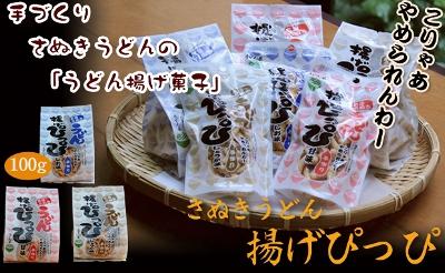 kagawa-omiyage-2