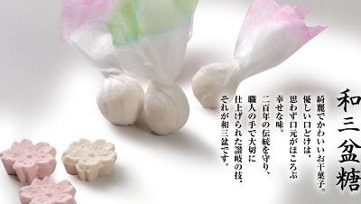kagawa-omiyage-5