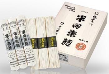tokushima-omiyage-6