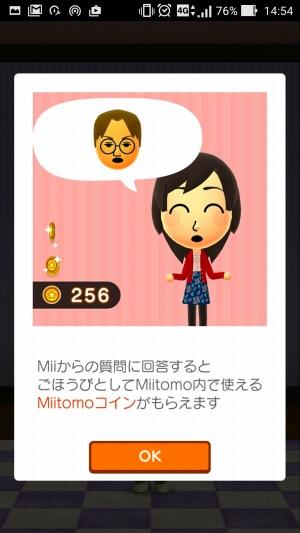 Miitomo-6