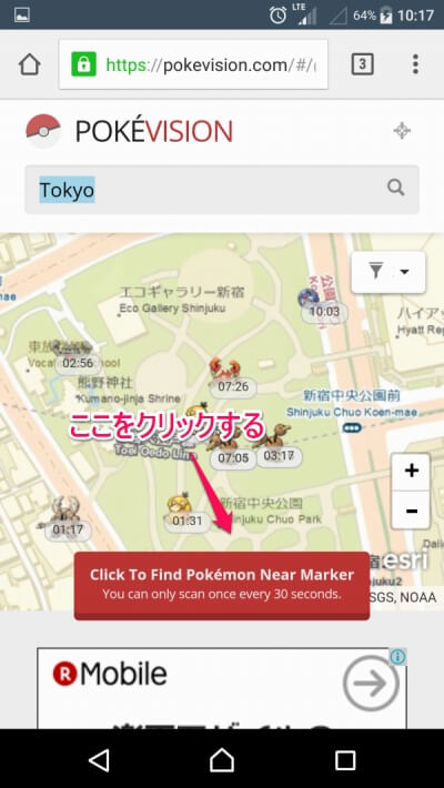 pokevision-2