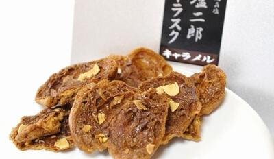 kochi-omiyage-1