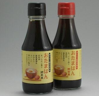 shimane-omiyage-2