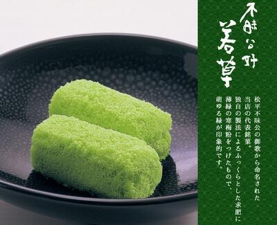 shimane-omiyage-4