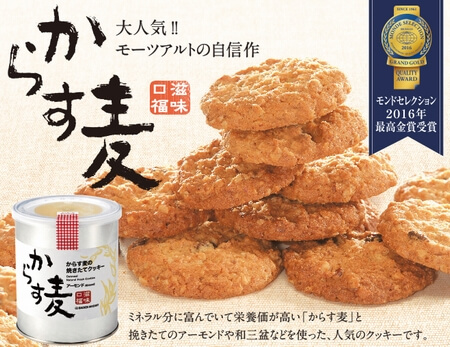 hiroshima-omiyage-9