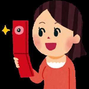 talent_smart_phone-2