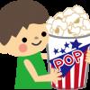 なぜ、映画館といえばポップコーンが定番なのか?他のお菓子にならなかった理由は?
